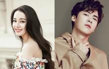 Kim Ưng 2018: Lý Dịch Phong và Địch Lệ Nhiệt Ba giành giải Diễn viên xuất sắc nhất do khán giả bình chọn