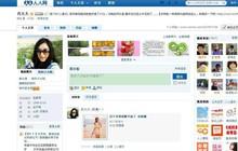 """""""Facebook của Trung Quốc"""" vừa phải bán mình với giá chỉ 60 triệu USD"""