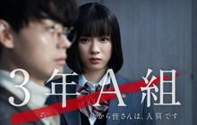 """Phim Nhật gây sốt đầu năm 2019: """"Lớp 3A"""" – Thầy giáo bắt giữ 29 học sinh làm con tin"""