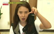 """Tiết lộ gây sốc từ """"Running Man"""": Song Ji Hyo từng không tắm rửa trong suốt... 1 tuần"""