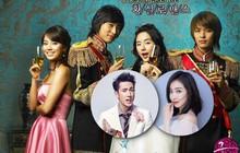 """""""Hoàng Cung"""" được Trung Quốc làm lại với cặp đôi """"U40"""" Ngô Tôn - Tống Thiến vào vai chính?"""