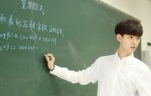"""Trường học ra mắt """"ngày phép yêu đương"""" để giáo viên độc thân được nghỉ dạy đi hẹn hò, tìm người yêu"""