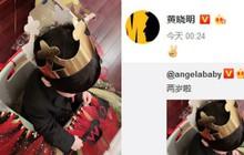 Angela Baby khoe sinh nhật quý tử tròn 2 tuổi, Huỳnh Hiểu Minh không xuất hiện nhưng lại có hành động này