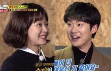 """Lee Kwang Soo có bạn gái, Jeon So Min liền chuyển qua """"thả thính"""" ai?"""
