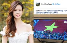 Nữ minh tinh Lee Da Hae đăng hẳn ảnh chúc mừng, tiết lộ tâm trạng khi xem trận đấu lịch sử của Việt Nam