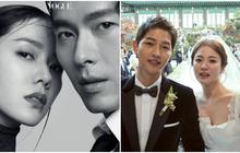"""Hyun Bin và Son Ye Jin tiếp tục phủ nhận tin hẹn hò, netizen """"gọi hồn"""" cặp Song - Song chờ nghe tin cưới!"""