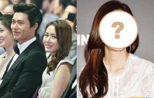 Tình cũ Hyun Bin lộ ảnh hẹn hò với Son Ye Jin, Kang Sora lại phản ứng bất ngờ trong lần đầu xuất hiện