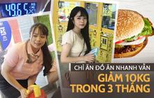 """Bị chê """"chân to như chân voi"""", cô gái Đài Loan giảm liền 15kg trong 6 tháng nhưng lại toàn ăn đồ ăn nhanh"""