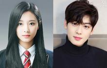 Tìm ra nữ thần, nam thần của trường trung học nghệ thuật nổi tiếng xứ Hàn: Thì ra là mỹ nhân đẹp nhất thế giới!