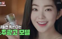 """Nhìn mong manh, yếu đuối vậy thôi chứ """"nữ thần"""" Irene (Red Velvet) có thể uống hết... 3 chai rượu soju!"""