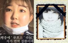 Choáng trước tình cảnh con gái Choi Jin Sil sau 11 năm mẹ mất: Béo lên 10kg vì mắc bệnh không thể cứu chữa