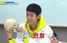 Kwanghee (ZE:A) đã phẫu thuật thẩm mỹ những bộ phận nào trên cơ thể?