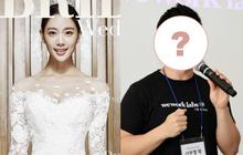 """Dispatch tìm ra danh tính chồng đại gia người Mỹ-Hàn của """"bom sex"""" Clara: Học lực khủng, điều hành toàn công ty lớn"""