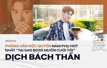 """Phỏng vấn độc quyền nam phụ hot nhất """"Tại Sao Boss Muốn Cưới Tôi"""": """"Không ngờ tôi lại có cả fan ở tận Việt Nam"""""""