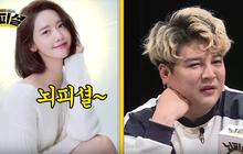 Phản ứng đáng yêu của Yoona (SNSD) khi bị buộc phải lựa chọn giữa 2 người anh!