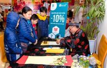 """Sự kiện văn hóa """"Nét Xuân"""" khai mạc ngày 25/1 trên phố đi bộ Hồ Gươm"""