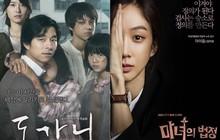 Phim ảnh Hàn Quốc đã phản ánh nỗi đau của các nạn nhân bị bạo lực tình dục ra sao?