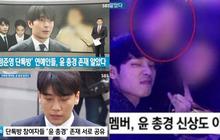 SBS tố Seungri, Jung Yoon Young, Jong Hoon khai man và chỉ ra chi tiết sai lệch về cảnh sát cấp cao làm trong Nhà Xanh