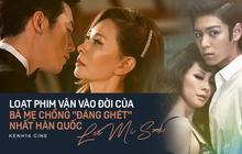 """6 vai diễn vận vào đời của """"bà mẹ chồng đáng ghét nhất Hàn Quốc"""" Lee Mi Sook"""