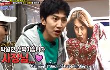"""Running Man: Mang danh """"hoàng tử châu Á"""" mà standee của Lee Kwang Soo chỉ được trả giá... 40 ngàn đồng"""