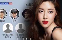 """Park Han Byul: Mỹ nhân """"dao kéo"""" cực phẩm hiếm có, nhưng yêu ai là người đó dính phốt chấn động lịch sử Kbiz"""