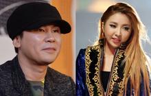 Câu chuyện quá khứ bỗng hot trở lại: YG khiến Minzy (2NE1) ám ảnh vì một câu chê vạ miệng