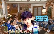 Mượn rượu của bạn chung nhà đi sinh nhật, Jung Joon Young lập tức nhận ngay cái kết đắng!