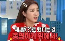Một nam diễn viên thẳng thắn tố Dara bất tài, dựa hơi YG để được lên truyền hình