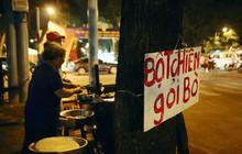 """Hàng quán Sài Gòn: không cửa hàng, chẳng biển hiệu, có nơi chẳng nổi bộ bàn ghế nhưng vẫn tồn tại """"sương sương"""" vài thập kỷ"""