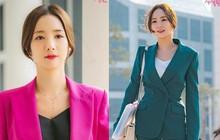 """Còn đâu """"thư ký Kim"""" sang chảnh ngày nào, Park Min Young bỗng già đi vài tuổi vì kiểu tóc khó hiểu trong phim mới"""