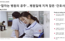 """Một giây mệt mỏi, gái xinh Nghệ An đâu ngờ được báo Hàn gọi hẳn là: """"Công chúa ngủ trong bệnh viện"""""""