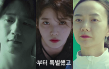 IU tung teaser một mình cân 4 vai, dàn diễn phụ có sao đình đám Bae Doo Na góp mặt