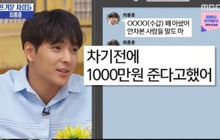 Netizen phẫn nộ khi biết về tin nhắn hối lộ cảnh sát của cựu trưởng nhóm F.T.Island trong quá khứ