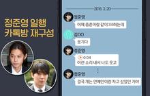 Rùng mình đoạn chat cợt nhả thô tục về vụ hiếp dâm tập thể của Jung Joon Young, Choi Jong Hoon trong chatroom