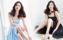 """Vừa bị chê già, Song Hye Kyo """"dập"""" lại bằng bộ ảnh tạp chí gây ngỡ ngàng: 38 tuổi mà trẻ đẹp, body nuột như gái 20"""