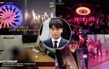SỐC: MBC vén màn hoạt động tra tấn phụ nữ, buôn bán tình dục trẻ em của Burning Sun, đội chuyên tiêu hủy dấu vết lộ diện