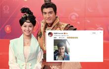 Mã Quốc Minh lần đầu lên tiếng về vụ Huỳnh Tâm Dĩnh ngoại tình, netizen Trung: Best người yêu cũ!