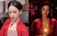 """Chi Pu makeup kiểu nào trong """"Anh Ơi Ở Lại"""" cũng đều xinh xuất sắc, khiến dân tình muốn ngắm mãi không thôi"""