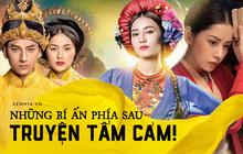 Những bí ẩn xoay quanh truyện cổ tích Tấm Cám đang đình đám trong MV Chi Pu: Cá Bống là mẹ của Tấm, Tấm và Cám là chị em ruột?