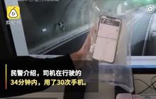 Dùng smartphone 30 lần trong 34 phút, nữ tài xế Trung Quốc gặp tai nạn chết thảm