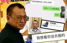 """Diễn viên Hong Kong gạo cội 70 tuổi bị """"bóc phốt"""" nhắn tin gạ tình lộ liễu, đòi chat sex với gái lạ"""