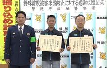 Giúp cụ bà 70 tuổi tránh được lừa đảo ở Nhật, nam du học sinh Việt được Sở cảnh sát Tokyo tuyên dương tặng bằng khen