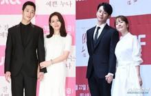 """Hình ảnh """"déjà vu"""" của mỹ nam Jung Hae In: Lại đóng cặp và nắm tay thân mật cùng 1 chị đẹp, nhưng không phải là Son Ye Jin"""