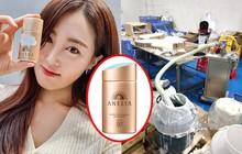 Trung Quốc phát hiện cơ sở làm giả hơn 7.000 lọ kem chống nắng Anessa, nhiều shop Việt Nam bán chỉ bằng 1/10 giá gốc