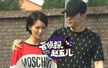 Đặng Luân chính thức quay lại với bạn gái cũ, Angela Baby - Dương Tử chỉ là bình phong?