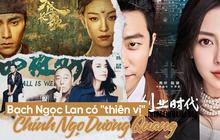 Bạch Ngọc Lan 2019: Thiên vị tác phẩm của Chính Ngọ Dương Quang, đem Triệu Lệ Dĩnh làm cần câu chú ý?