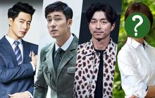 """So Ji Sub, Gong Yoo và Jo In Sung đều từng """"qua tay"""" kiều nữ này, quả là cái tên vàng trong làng đầu thai!"""