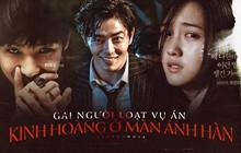 Nỗi ám ảnh tội ác: Hàng loạt dự án phim Hàn Quốc khắc họa những vụ án chân thực đến kinh hoàng!