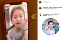 """Suzy đu trend biến thành em bé, Lee Seung Gi lập tức """"hùa theo"""" bình luận nhanh như một cơn gió"""