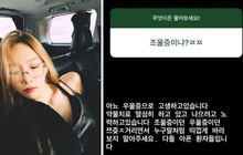 Taeyeon (SNSD) tiết lộ mình trầm cảm, phủ nhận nghi ngờ bị rối loạn lưỡng cực của fan, vậy tình trạng của nữ idol là sao?